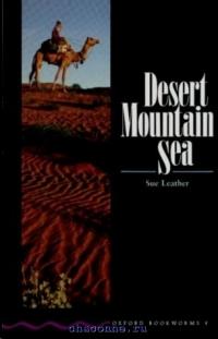 Oxford BKWM 4 Sea, Desert, Mountain